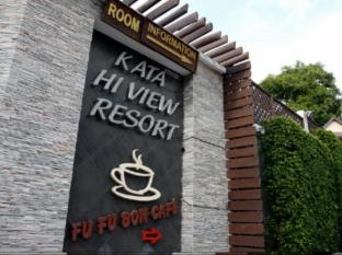 Kata Hi View Resort Phuket - Exterior