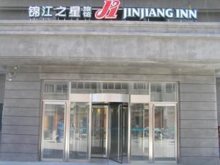 Jinjiang Inn Tianjin Train Station