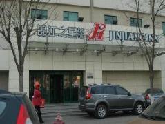 Jinjiang Inn Tianjin Convention Exhibition Center   Hotel in Tianjin