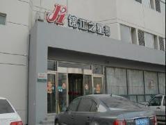 Jinjiang Inn Tianjin Zhongshan Road   Hotel in Tianjin