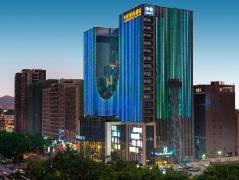 Zhongbao Hotel | Hotel in Shenzhen