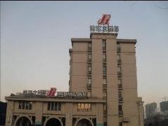Jinjiang Inn Shenyang North Xinggong Street | Hotel in Shenyang