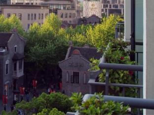 88 Xintiandi Boutique Hotel Shanghai Shanghai - View