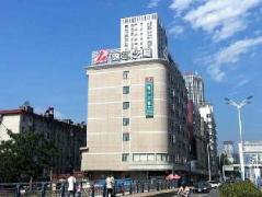 Jinjiang Inn Hefei Shuanggang | Hotel in Hefei