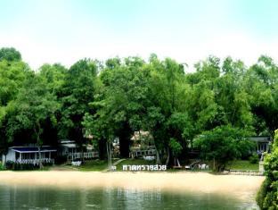 Hadsaisuay Resort and Homestay