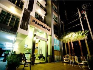 帕纳帕特普莱斯酒店