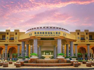 Ocean Spring Metropark Hotel Zhuhai