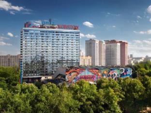 /pl-pl/korston-club-hotel/hotel/moscow-ru.html?asq=m%2fbyhfkMbKpCH%2fFCE136qb0m2yGwo1HJGNyvBGOab8jFJBBijea9GujsKkxLnXC9