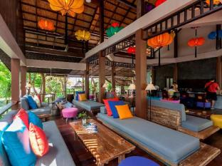 Secret Cliff Villa Phuket - avla