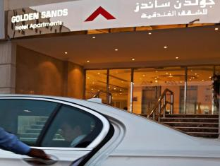 Golden Sands Hotel Apartments Dubai - Entré