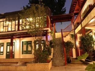 Jingshan Garden Hotel Beijing