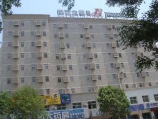 /jinjiang-inn-shenyang-lujun-zongyuan/hotel/shenyang-cn.html?asq=jGXBHFvRg5Z51Emf%2fbXG4w%3d%3d