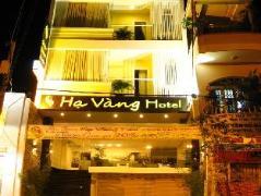 Golden Summer Hotel Nha Trang | Vietnam Budget Hotels