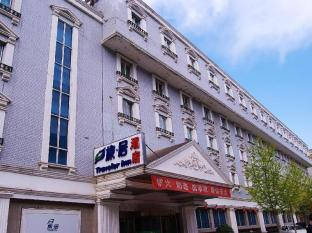 Traveler Inn Express Hepingli Branch Beijing