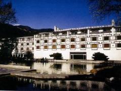 Fragrant Hill Hotel Beijing | Hotel in Beijing