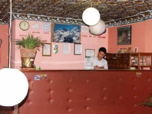 Khangsar Guest House Kathmandu - Reception