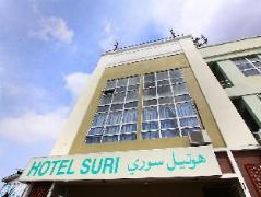 Hotel Suri Kota Bharu | Malaysia Hotel Discount Rates