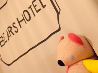 Shibuya Granbell Hotel Tokyo - Guest Room