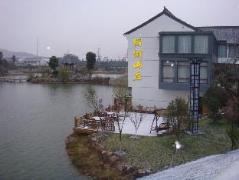 Suzhou Yuhu Resort | Hotel in Suzhou