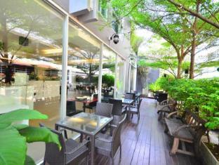 H-Residence Bangkok - Outside Garden