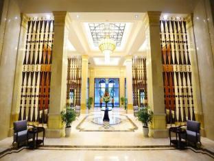 Vinpearl Danang Resort and Villas Da Nang - Reception