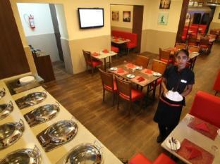 Bell Chennai Chennai - Restaurant