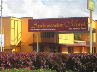 /ambassador-motel/hotel/rockhampton-au.html?asq=jGXBHFvRg5Z51Emf%2fbXG4w%3d%3d