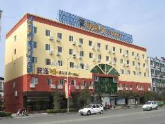 Anyi 158 Hotel Shuangnan | Hotel in Chengdu