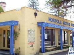 Australia Hotel Booking | The Norfolk Motor Inn