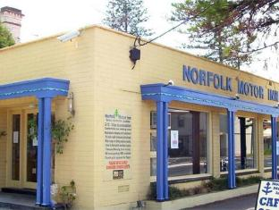 The Norfolk Motor Inn
