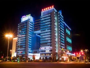 /de-de/huangshan-tiandu-international-hotel/hotel/huangshan-cn.html?asq=jGXBHFvRg5Z51Emf%2fbXG4w%3d%3d
