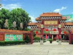 Idiam Hotel   Hotel in Zhuhai