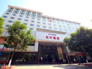 Hong Ye Hotel