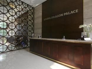 Rising Dragon Palace Hotel Ханой - Рецепція