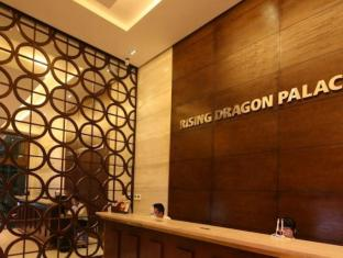 Rising Dragon Palace Hotel Hanoi - Interior Hotel