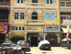 Golden World Guesthouse | Cambodia Hotels