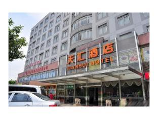 Tianhui Hotel