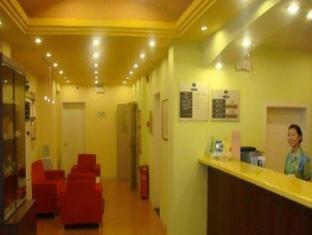 Home Inn - Huanshi Dong Branch