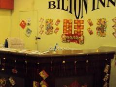 Malaysia Hotels | Bilton Inn