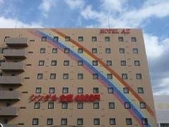 Hotel AZ Fukuoka Wajiro Japan