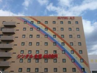 Hotel AZ Fukuoka Wajiro