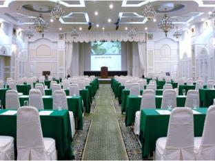 Shinyang Park Hotel Gwangju Metropolitan City - Meeting Room