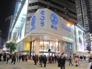 Best Western Hotel Causeway Bay Hong Kong - SOGO Department Store