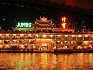 Best Western Hotel Causeway Bay Hong Kong - Jumbo Floating Restaurant