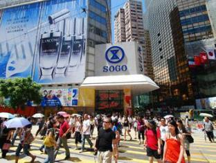 Best Western Hotel Causeway Bay Hong Kong - Nearby Attraction