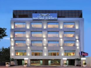 โรงแรม เดอะ แอชตัน ซาโรวาร์ ปอร์ติโก