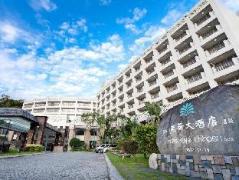 Hotel in Taiwan   Hotel Royal Chihpen