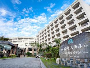 Hotel Royal Chihpen Taitung