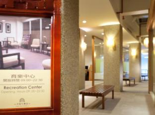 Hotel Royal Chihpen Taitung - Recreational Facilities