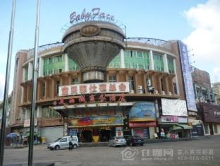 Meilicheng Commerce Hotel